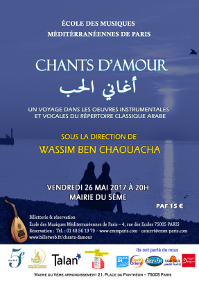 Ecole des Musiques Méditerranéennes de Paris - EMM Paris