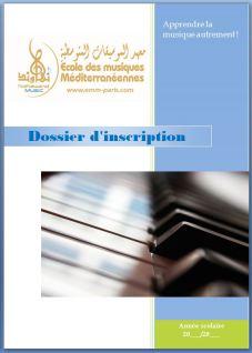 cours chant arabe, cours chorale orientale, cours oud paris, musique orientale