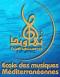 cours de musique arabe à paris, cours-oud-paris, cours musique orientale paris
